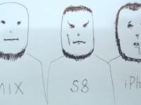史上最搞笑对比:小米MIX 2/三星S8/苹果8