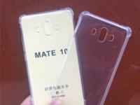 华为Mate10手机壳曝光 惊现两个神秘开孔