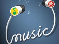 腾讯音乐与阿里音乐双方达成版权转授权合作