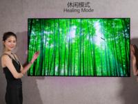 技术创新+厂商力推 OLED电视将主导未来