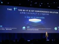华为发布X-Gen Wi-Fi 定义敏捷园区新时代