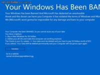 Windows再现新勒索,专家表示这是个不成熟的骗局