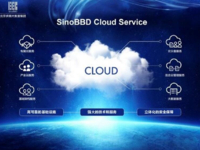 SinoBBD Cloud发布 一体化推动产业云发展