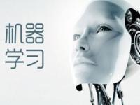 如何使机器学习产品化同时保持敏捷性?