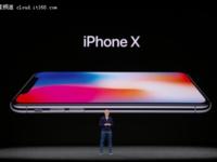 聚焦人工智能 苹果用AR定义新的未来!