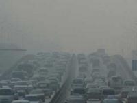 2017秋冬季雾霾提前到来 你准备好了吗?