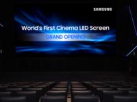 三星影院LED屏幕如何成为电影行业的颠覆者?