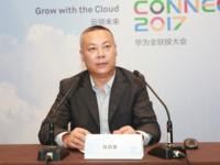 华为物联网助力电力行业开启智能电网新时代