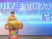 李彦宏:互联网前菜吃完 该上人工智能主菜了