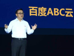百度云整合ABC重磅发布 打造领先智能云服务