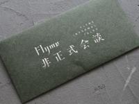 Flyme非正式会谈 9月26日与杨颜真实对话