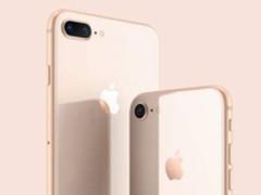 首批iPhone 8已经准备发货 最快本周五送达