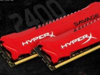 金士顿HyperX Savage内存 引爆竞技狂潮