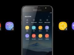 Galaxy C8,一款让你晋升时尚达人的手机