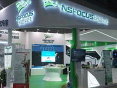 国家网络安全周开幕 绿盟科技与您相约上海