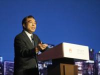 华为梁华:《践行与加速数字化运营转型》