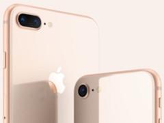 苹果史上最扎心战略 iPhone 8销量惨淡