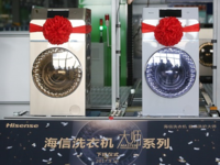 洗衣神器 全球首款三筒洗衣机海信制造