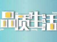 苏宁飞利浦超品战报 全天增长1476%破纪录