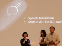 一键识别语种 百度Wi-Fi翻译机日本首秀