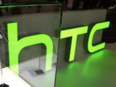HTC将公布重大消息 被谷歌收购或成现实