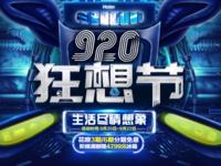 55��4K曲面彩电3099 海尔920超值热卖!