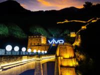 vivo X20发布照亮长城 人文科技的完美融合