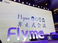 Flyme非正式会谈回顾:没有7.0,但有不少惊喜