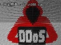 别了,DDoS攻击!这家公司新功能让DDoS震颤