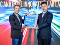 新华三携手英特尔成立了联合创新实验室