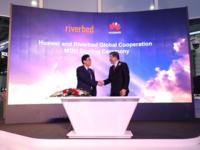 互联极致体验 华为与Riverbed签署合作协议