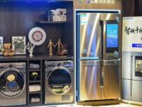 树立智能冰箱新标杆 三星品道智宴冰箱品鉴