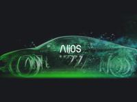阿里巴巴发布AliOS品牌 重投汽车及IoT领域