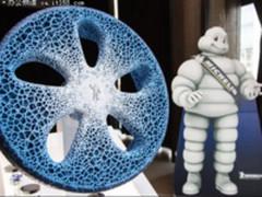 3D打印无需充气汽车轮胎,米其林做到了