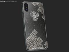 最贵iPhone X开启预定 4500美元起用料奢华