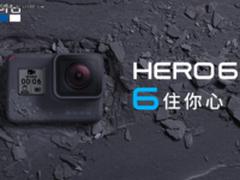 GoPro Hero 6 发布 京东全球首发价3998