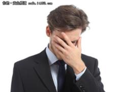 安全产品十大漏洞盘点 CCleaner被提名