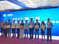 """曙光获""""2017中国大数据产业应用10强"""""""