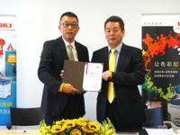 谋划转型专业打印 专访OKI总经理小竹明