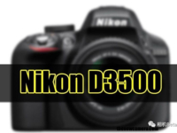 2018年发布 尼康全新入门D3500消息漏出
