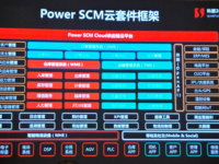 云时代SCM怎么玩 科箭推出供应链云平台
