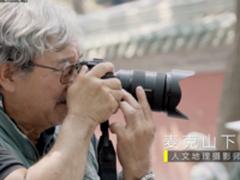 索尼A9大师说:不同领域著名摄影师访谈上