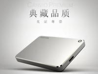 典藏品质 东芝CANVIO 3TB移动硬盘999元
