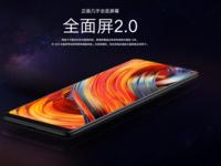 """小米 Note 3全网通""""华华手机""""促销2200元"""