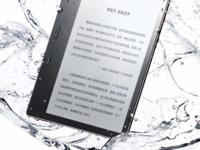 IPX8级防水 亚马逊发布7英寸新Kindle Oasis