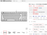 一键倾心 雷柏V500S冰晶版机械键盘热销中