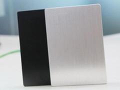 东芝Canvio slim超薄系列移动硬盘439元