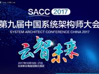 SACC2017:魅族段启智解读国产Android定制