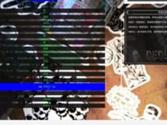 GeForce  GTX 1070最佳画质体验看门狗2
