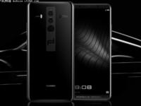 华为Mate 10全球发布 开启智慧手机时代